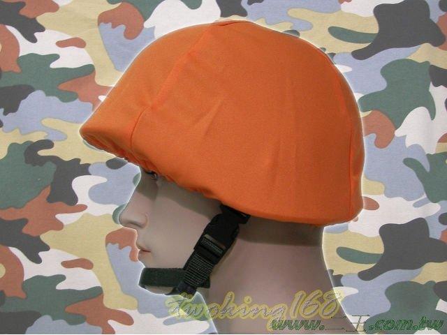 ★☆橘色鋼盔識別帽(鬆緊式)★盔布 凱夫勒 功夫龍 M88 鋼盔