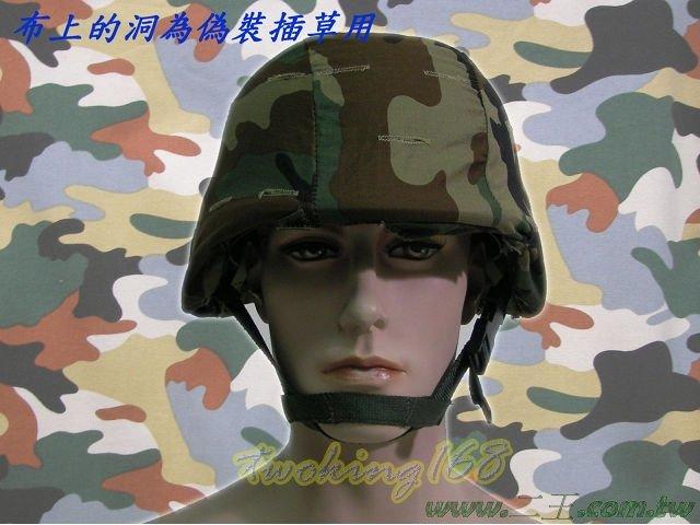 ★☆美軍迷彩偽裝帽(十字格布)★盔布 凱夫勒 功夫龍 鋼盔
