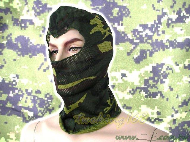 ★☆陸軍國軍大迷彩網狀偽裝單孔頭套★生存遊戲
