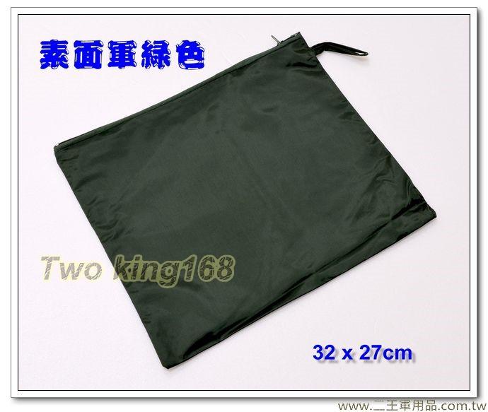 兩截式軍用雨衣套(現貨為有印字)