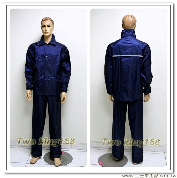空軍士兵雨衣(深藍色兩截式)(空軍軍用雨衣)650元