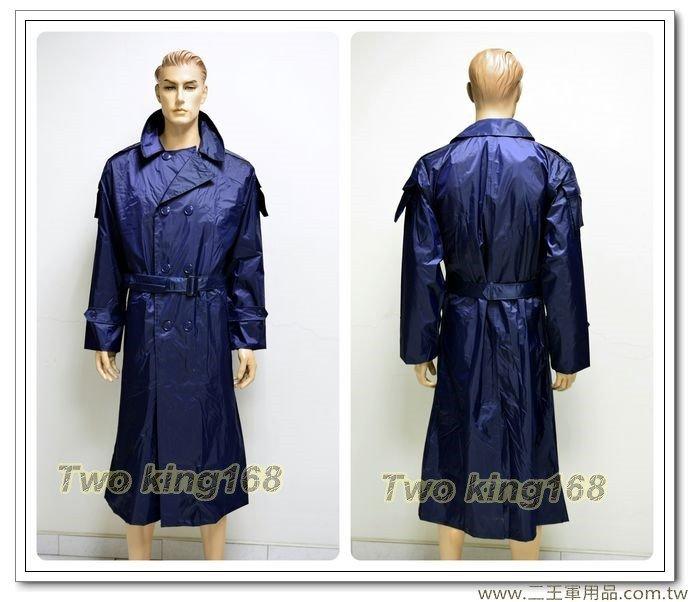 空軍軍官雨衣(深藍色)(空軍軍用雨衣)900元