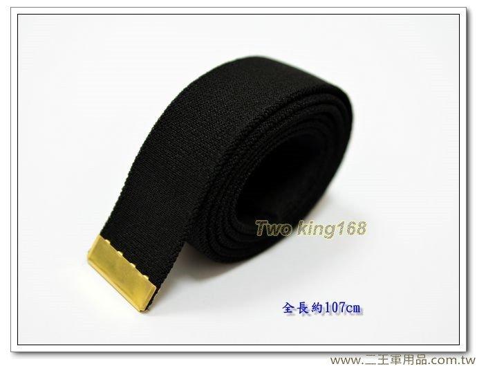 軍用軍便服腰帶 - 陸軍黑紗帶(彈性加長型)