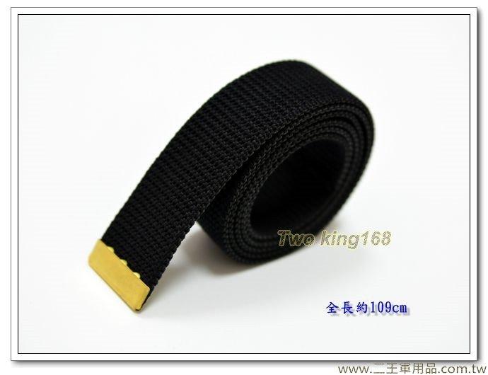 軍用軍便服腰帶 - 陸軍黑紗帶(加長型)