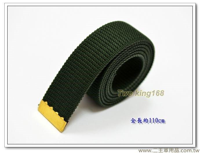 軍用軍便服腰帶 - 海軍陸戰隊綠紗帶(加長型)