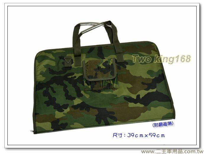 陸軍迷彩戰鬥手板(大)