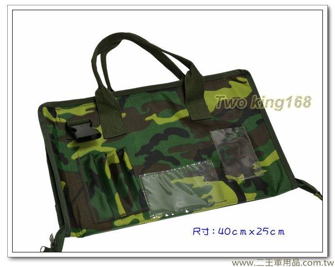 陸軍迷彩戰鬥手板(小)
