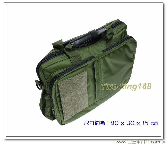 陸軍綠色飛行頭盔袋