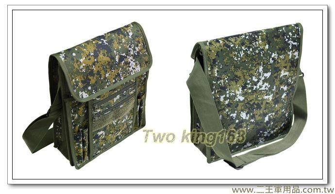 國軍數位迷彩洽公袋(高級) #裝備袋