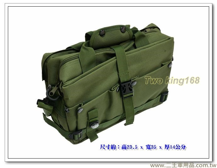 軍用多功能手提肩背包(軍綠色)(S-013)