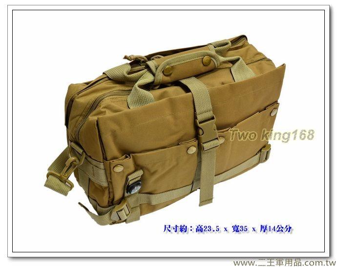 軍用多功能手提肩背包(卡其色)(S-013)