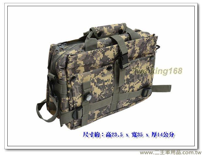 軍用多功能手提肩背包(ACU數位迷彩)(S-013)