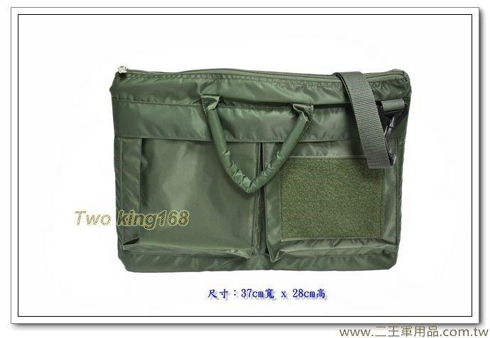 軍綠色會議資料袋