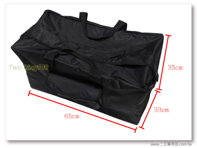 忠誠袋(黑色尼龍)-防潑水-350元