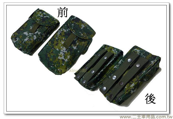 國軍數位迷彩-新式陸軍數位迷彩-陸軍T91彈匣袋(數位迷彩)-550元