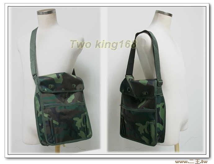 迷彩防水公文袋-軍用洽公袋-軍用 書包 地圖袋 雜物 袋 包