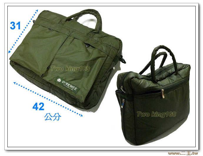珍珠亮面防水軍綠色飛行頭盔袋(可調式中型綠色) 書包 筆電包 筆電袋