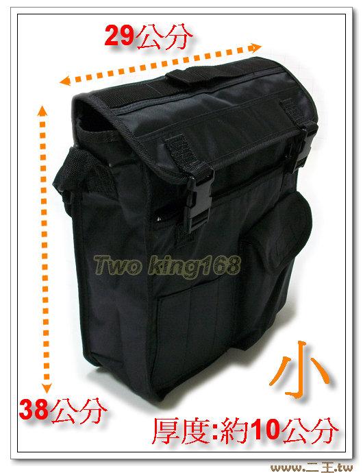 ★☆黑色尼龍地圖袋(小)☆書包 雜物袋