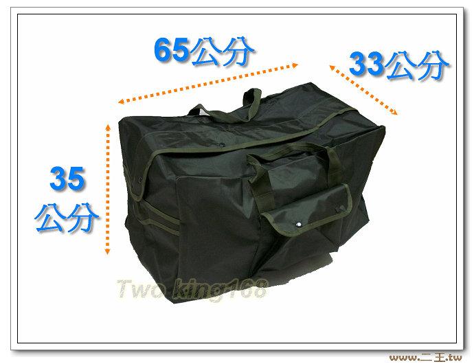 ★☆忠誠袋(綠色尼龍布)★裝備袋 夜市 擺攤 包 生存遊戲 cosplay 攜行 衣裝 包 袋