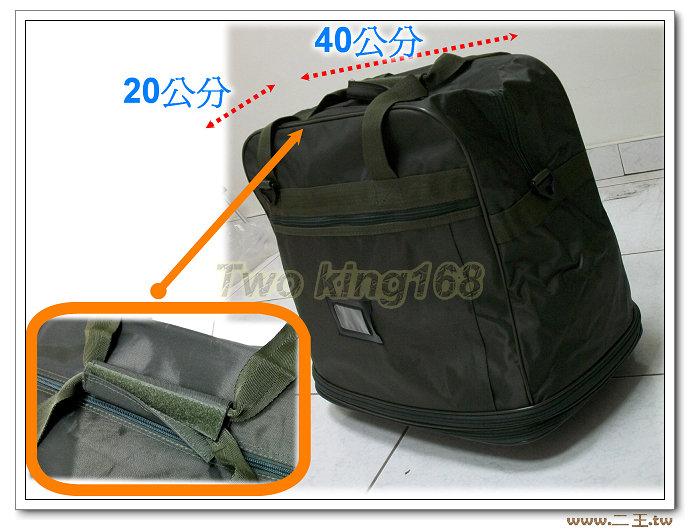 ★☆黃埔大背包(新式)★Cosplay★行李箱 行李袋 夜市 擺攤 衣裝 攜行 袋 包 生存遊戲