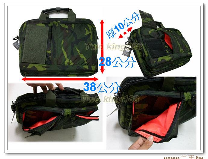 ★☆國軍大迷彩軍用洽公袋★ 筆電包 書包 雜物袋 戰術