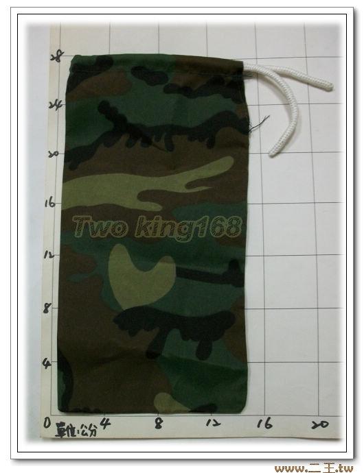★☆迷彩槍隻保養工具袋(大)★國軍 陸軍