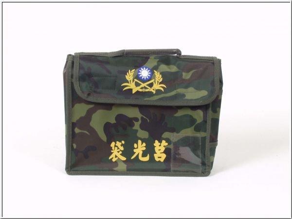 ★☆迷彩莒光袋★☆書包 文件袋