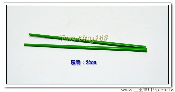 綠色塑膠筷子