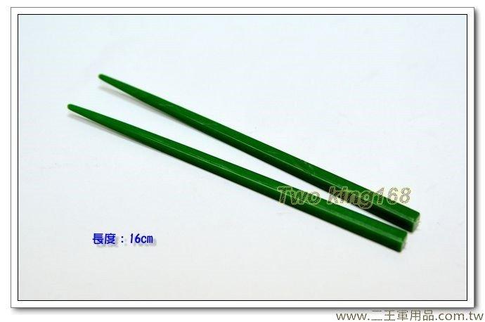 小型綠色塑膠筷子(戰備檢查用)