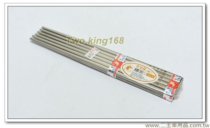 真空隔熱不銹鋼筷子 一雙25元