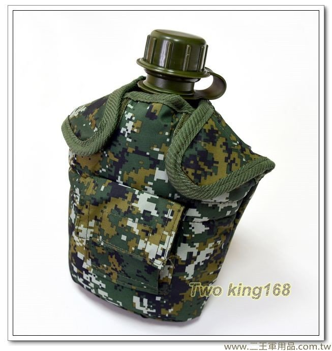陸軍數位迷彩水壺袋(國軍數位迷彩水壺袋)(不含水壺) 130元