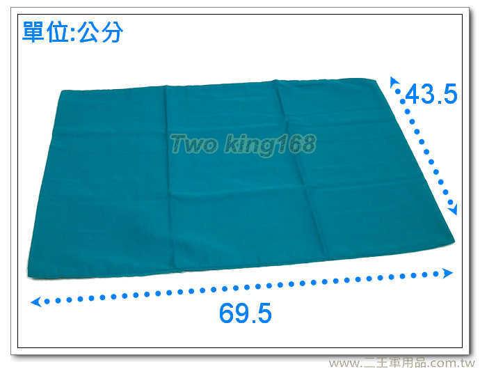 軍用枕頭套-陸軍枕頭套