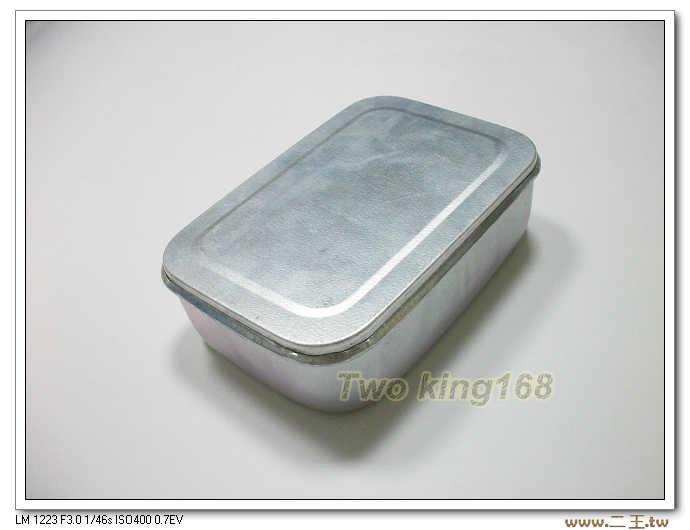 鋁質便當盒