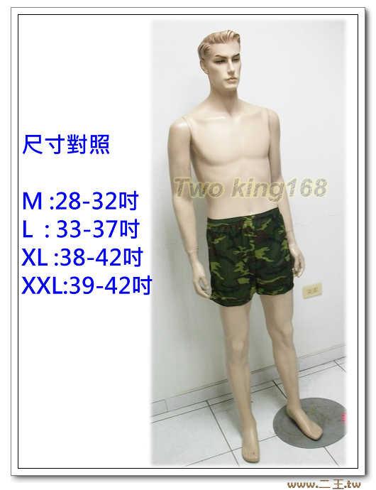 吸濕排汗防臭抗菌-陸軍迷彩平口褲-四角褲