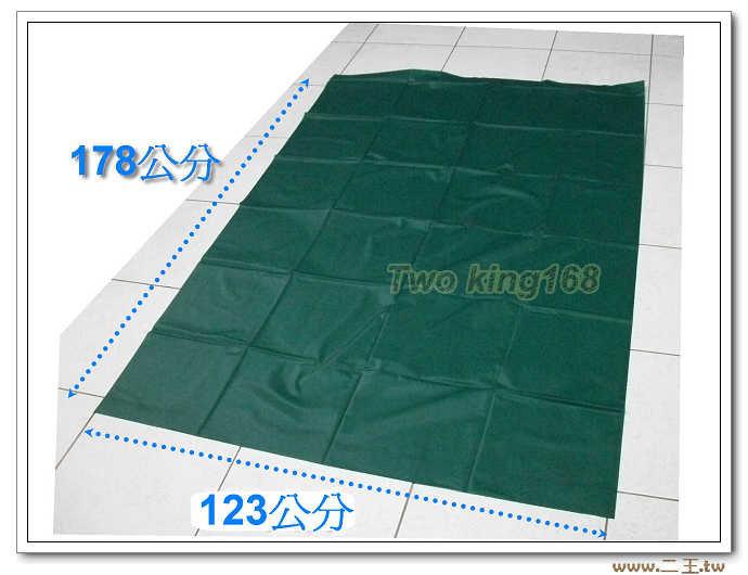 ☆軍用雨布-綠色雨布120