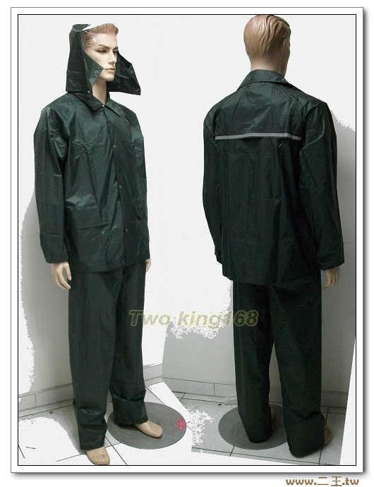軍綠兩截式雨衣-軍用雨衣-士兵專用雨衣
