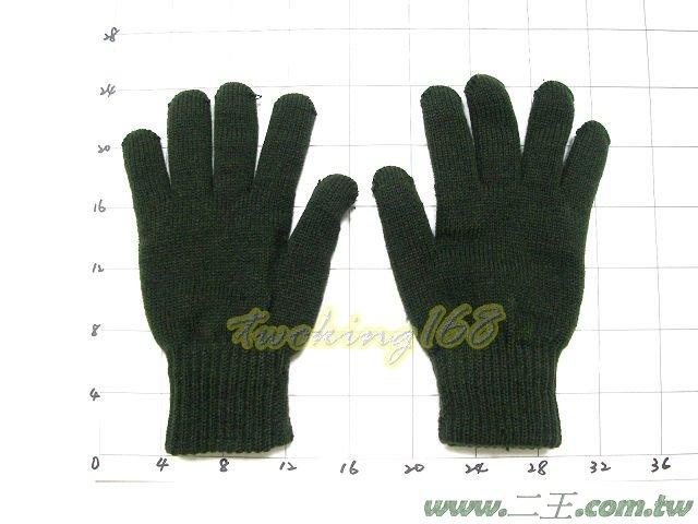★☆雙層棉防寒手套(綠)★ 國軍 陸軍