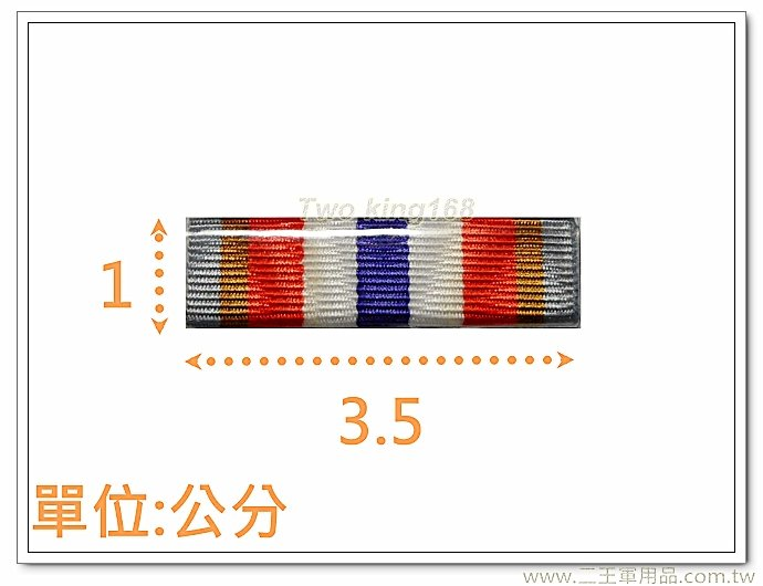 陸軍司令部服務章-g5 【勛表 勳表 勛標】一個35元(不含架)