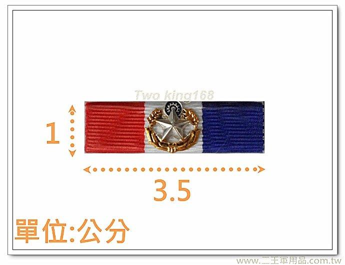 海軍士官5年榮譽徽-海軍榮譽徽-n6-1 【勛表 勳表 勛標】一個40元(不含架)