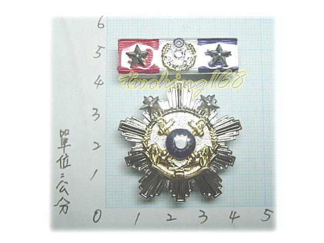 海軍士官二星榮譽徽組 【勛表 勳表 勛標】一組160元(不含架)