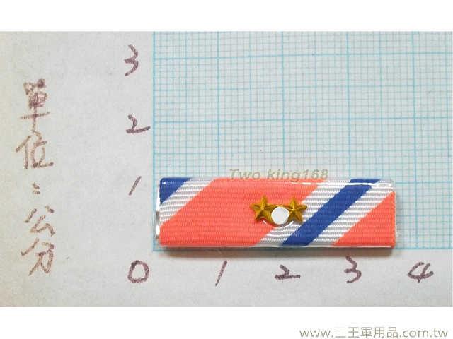 翔豹二星勳標 f-4-2【勛表 勳表 勛標】一個35元(不含架)