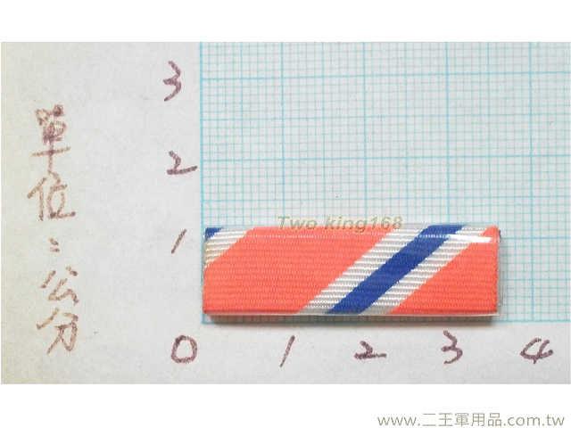 翔豹勳標 f-4【勛表 勳表 勛標】一個35元(不含架)