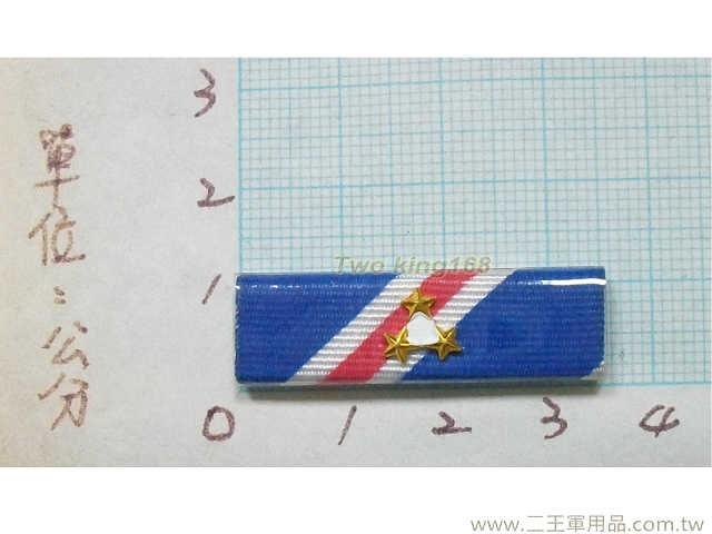 飛虎三星勳標 f-3-3【勛表 勳表 勛標】一個40元(不含架)