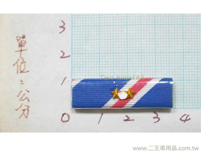 飛虎二星勳標 f-3-2【勛表 勳表 勛標】一個35元(不含架)