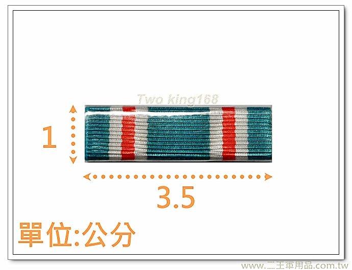空軍司令部服務章-g4 (勛表 勳表 勛標 勳標(不含架)