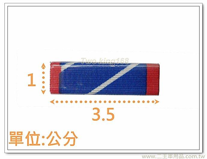 彤弓獎章-f-6(勛表 勳表 勛標 勳標(不含架)