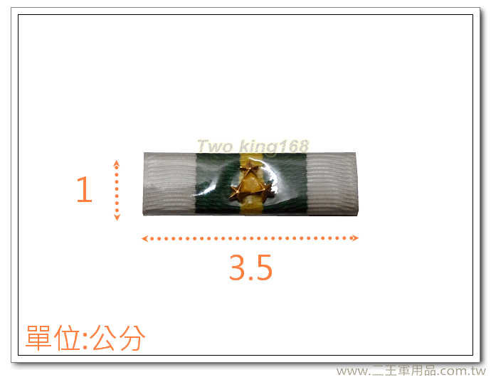 楷模甲種二等三星勳標 f-15-3 【勛表 勳表 勛標】一個40元(不含架)
