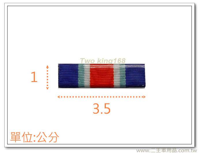楷模甲種一等獎章f-14 (勛表 勳表 勛標 勳標(不含架)