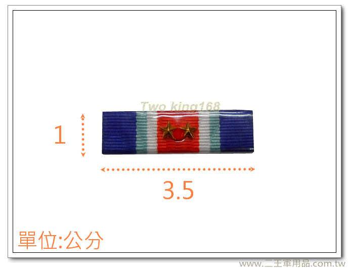 楷模甲種一等獎章(二星)f-14-2 (勛表 勳表 勛標 勳標(不含架)