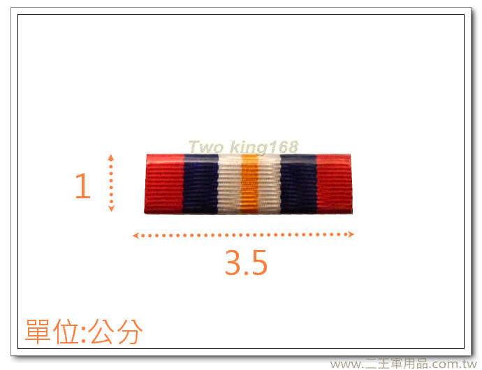 楷模乙種二等獎章f-17 (勛表 勳表 勛標 勳標(不含架)